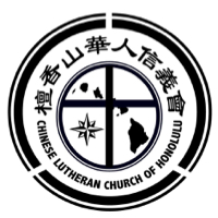 Chinese Lutheran Church of Honolulu Logo