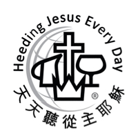 Metro Detroit Chinese Alliance Church Logo