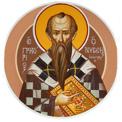 St. Gregory of Nyssa Orthodox Church Logo